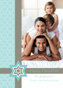 Hanukkah Gift card