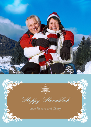 Hanukkah Cards - Fancy Hanukkah