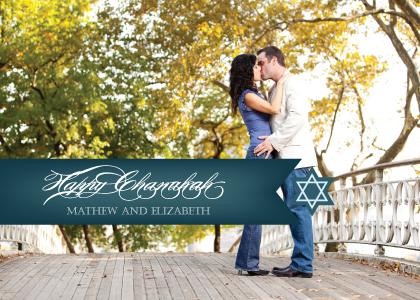 Hanukkah Cards - Chanukah Ribbon