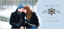 Hanukkah Cards - chanukah snowflake