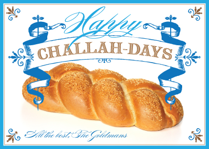 Holiday Cards - Challah-Days