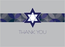 Thank You - simple bar mitzvah thank you