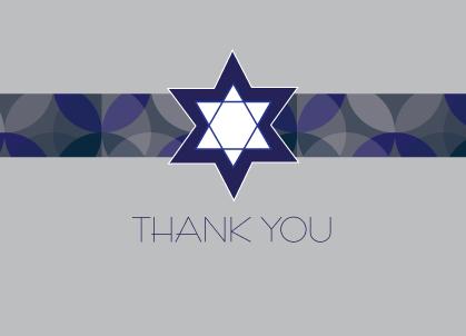 Thank You - Simple Bar Mitzvah Thank You