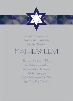 Bar Mitzvah Party Invitation - Simple Bar Mitzvah