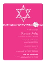Bat Mitzvah Party Invitation - pop!