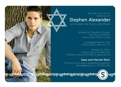 Bar Mitzvah Party Invitation - Spot the Star