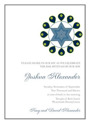 Bar Mitzvah Party Invitation - Ringlet of Stars