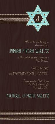 Bar Mitzvah Party Invitation - Doodle Star Monogram Bat Mitzvah Invite