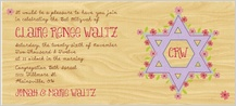 Bat Mitzvah Party Invitation - doodle floral star monogram bat mitzvah invite
