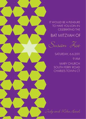 Bat Mitzvah Party Invitation - Starlit