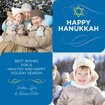 Hanukkah Cards - Hanukkah Four Square
