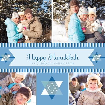 Hanukkah Cards - Striped Hanukkah